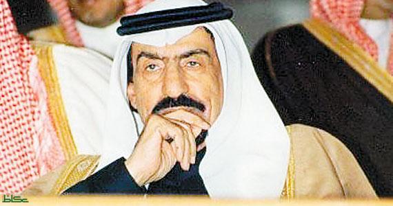 وفاة الأمير سعود بن محمد بن عبدالعزيز رحمه الله 18-3-1437