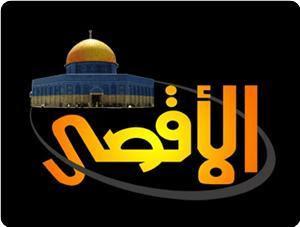 تردد قناة Al Aqsa Satellite Channel على قمر Eutelsat 21B