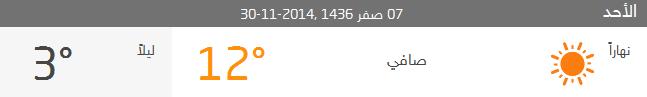 ���� ����� �� ���� ������ 7 ��� 1436 ,2014-11-30