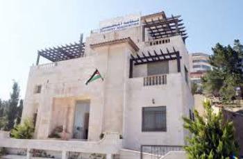أسماءالمرشحون لعضوية نقابة المعلمين في الأردن اليوم 6/4/2014