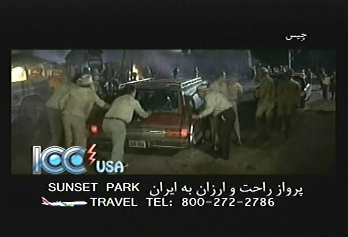 GEM TV Persian