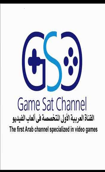 ���� ���� game sat channel ,���� ���� game sat channel ������ ��� ��� ��� 2013