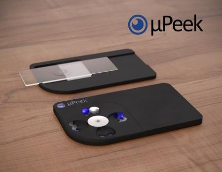 مجهر µPeek , معلومات عن أصغر مجهر في العالم من شركة Scrona