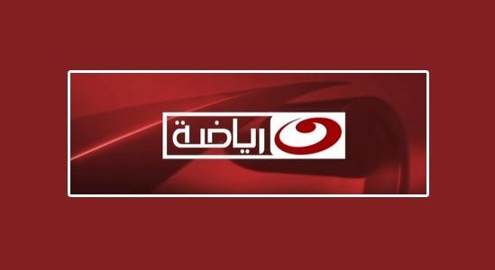 تردد قناة النهار الرياضية على النيل سات 2016