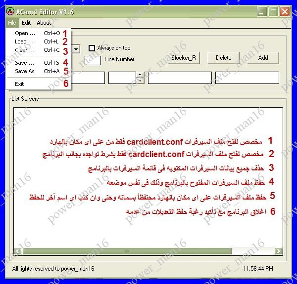 ������ ���� ACamd Editor V1.6 �� ������ ���� 2013 ���� ������� ������ �����