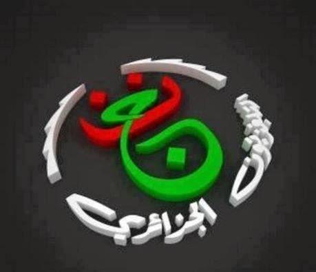 تردد قناة الارضية الجزائرية 2016 Nilesat