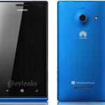 هواوي Huawei Ascend W1 , صور Huawei Ascend W1 , مواصفات Huawei Ascend W1