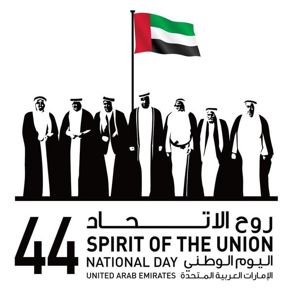 فعاليات و احتفالات دولة الإمارات باليوم الوطني 44