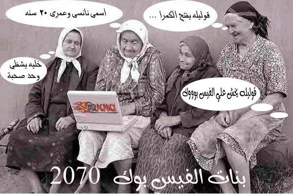 ���� ����� ����� ����� - ����� 2016 - ���� ����� ��� 2016 97810390049273807445