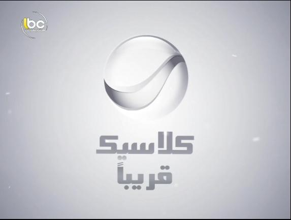 تردد قناة روتانا كلاسيك اليوم 15/5/2012 على النايل سات , ترددات النايل سات 2012