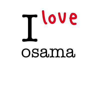 ������ ��� ����� , ��� ����� ����� Osama