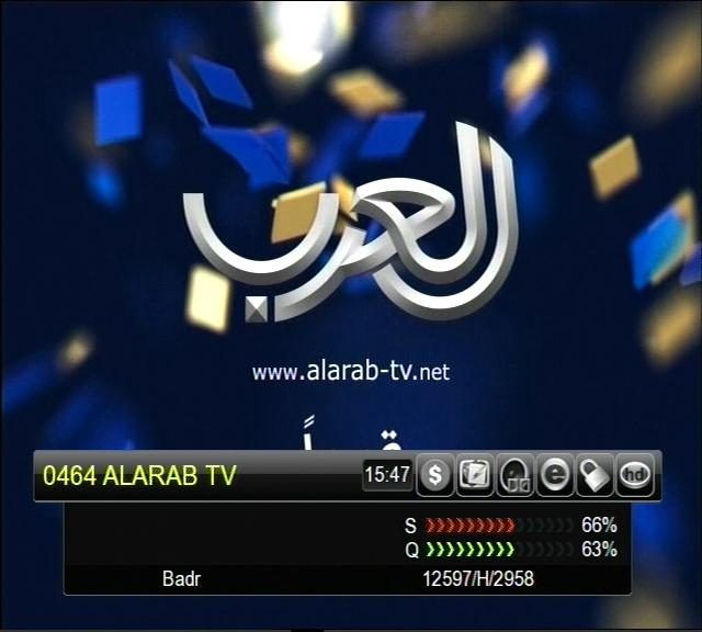 جديد القمر عرب سات قناة ALARAB TV