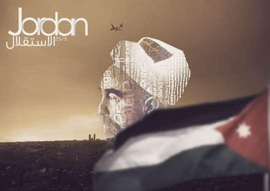 استماع اغاني وطنية اردنية عن الاستقلال MP3 , تحميل اغاني بمناسبة عيد الاستقلال الاردني
