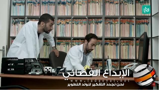 مشاهدة مسلسل عصفورية الحلقة الثامنة 30-12-2015 كاملة